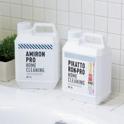 業務用 多目的洗剤「アミロンプロ」 4Lセット(2L×2本) ※4Lはこちらのボトルでお届けします。(2リットルボトル×2本で4リットルです)