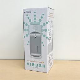 自動除菌液噴霧器「ウイルッシュ」 1個 化粧箱入り。ご両親や小さなお子様のいるご家庭への「思いやりギフト」としても。