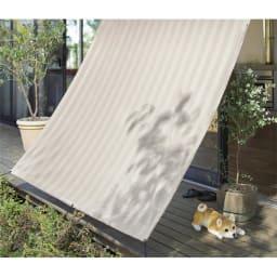 遮熱サンシェード ストライプ 180×270cm (ウ)ベージュ