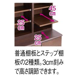 登って遊べるネコ用ステップ付き たっぷり収納本棚 幅78cm高さ180cm 普通棚板部分にも雑誌が収納できる奥行です。