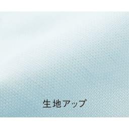 テンセルTM &ガーゼ寝具シリーズ さらさら敷きパッド (イ)ブルー ガーゼ生地アップ