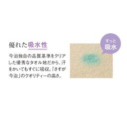 今治製タオルの寝具シリーズ 掛け布団 染色