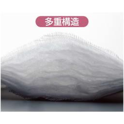 パシーマEX 先染めタイプ パッドシーツ 【純度の高い良質な綿を】不純物を徹底的に除去した医療用純度の高密度ガーゼと、繊維の長い綿だけを贅沢に使った脱脂綿の多重構造。品質にとことんこだわった寝具です。