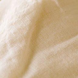 パシーマの生地でつくったマスク 子供用サイズ 2枚組 (出来上がり寸約7×13.5cm) 肌面生地アップ 肌面は精製を重ねた上質なガーゼで通気性がよくやさしい付け心地。