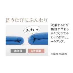 手放せないリラックス感 和ざらし二重ガーゼパジャマ(7分丈)