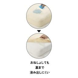 ファミリー200 (敷布団プロテクター デラックスタイプ)