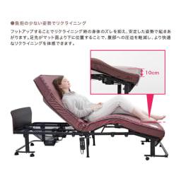継ぎ目のないマットレスの折りたたみ電動リクライニングベッド ブレスエアー入り カバー付き ベッドに座る際の姿勢が楽になるフットダウン機能付き。