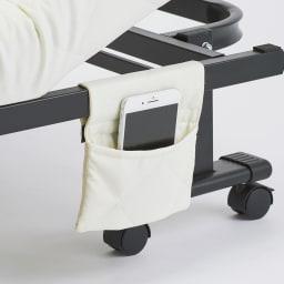 完成品折りたたみショートベッド(カバーなし/カバー付き) メガネやスマホが入るポケット付き。