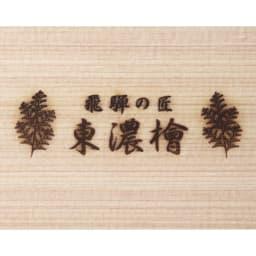 東濃檜 高さ調節すのこベッド 長さ200cm(幅80cm/幅98cm) 香りと手ざわりがよく、丈夫な東濃檜(とうのうひのき)を使用。