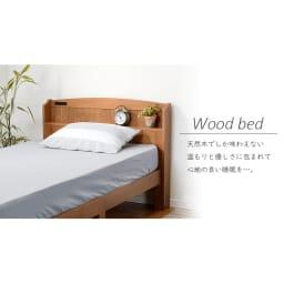 高さ2段タイプ ナチュラルカントリーなすのこベッド フレームのみ