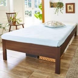 角あたりのない細すのこベッド 棚なし フレームのみ (イ)ダークブラウン ※お届けはベッドフレームのみです。