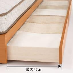 フランスベッド棚照明付きベッド マルチラススーパースプリングマットレス付き 引き出しの最大引き幅は45cm。ストッパーはありません。