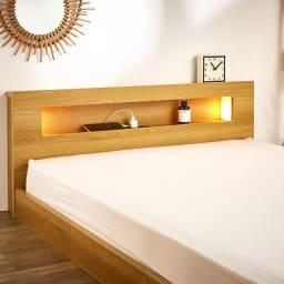 並べて使えるフロアベッド お得な2台セット(フレームのみ) ほのかな明かりの照明付き。