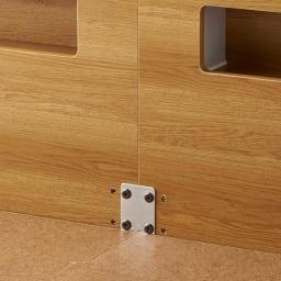 並べて使えるフロアベッド(フレームのみ) 金具で2台ぴったり連結するから安心!
