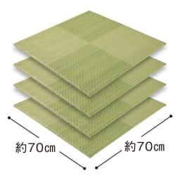 ヘリなしフロア畳「ノア」 サイズ:約70cm×約70cm