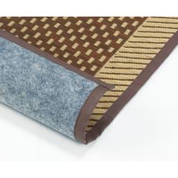紋織い草ラグ「まどか」(裏なし/裏付き/ふっくらタイプ) 【裏つきタイプ】傷のつきやすいフローリングの上におすすめです。すべりにくい加工が施されています。