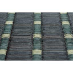 掛川織い草マット「MODERNモダン」 【素材アップ】 掛川織は、約3cmの大目と1cmの小さな目が交互に繰り返す福岡県独特の高級な織り方。弾力性に富み、肌ざわりの良さが特徴です。