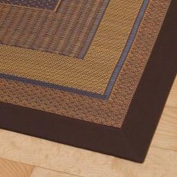 紋織りい草ラグ裏なし・太ベリ〈ランクス〉 【太べり】センターラグにはワイドな太べりを使用。