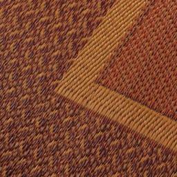 紋織りい草ラグ裏付き・太ベリ〈ランクス〉 繊細な柄や色合いを表現できる紋織りの高級い草。