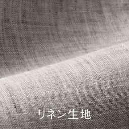 洗えるリネンのふんわりキルトクッションカバー 同色2枚組 肌に触れる部分には、肌ざわりのなめらかな上質リネンを100%使用。リネンは熱伝導率が高く、身体の熱をすばやく奪って発散し、湿気もこもりにくいので、ひんやりサラサラです。