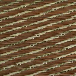 折りたためるい草ラグ(裏つき/厚手裏付き) [素材アップ]斜めストライプの織模様が入っています。