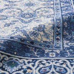 洗える抗菌防臭加工 モケット織ラグ「ポーロ」 [素材アップ](オ)ブルー系
