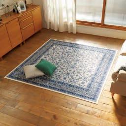 洗える抗菌防臭加工 モケット織ラグ「ポーロ」 (オ)ブルー系 ※写真は約185×185cmです。
