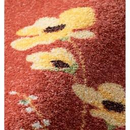 ベルギー製花柄ラグ (ウ)テラコッタ 生地アップ