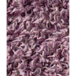カラーシャギーラグ〈ソフトヘザー〉 【3畳・4.5畳・6畳】 (エ)ピンク