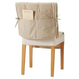 抗菌防臭綿麻混チェアカバー 背面には便利なポケット付き。 (イ)ベージュ