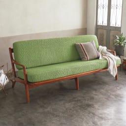 スペイン製フィットカバー〈ブリーロ〉 座面・背もたれ兼用カバー (ク)グリーン ※写真は3人用です。