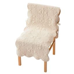 ふわふわ綿混パイルキルトカバー チェアカバー 1枚 (イ)アイボリー