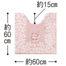 ローラアシュレイ トイレマット単品〈リトルバインズ〉 (ア)ピンク系