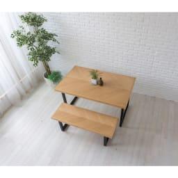 北欧調ヘリンボーンダイニングシリーズ ダイニングテーブル幅130cm コーディネート例 ※お届けはダイニングテーブル幅130cmです。