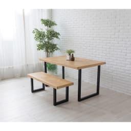 北欧調ヘリンボーンダイニングシリーズ ダイニングテーブル幅150cm 使用イメージ ※写真はダイニングテーブル幅130cmタイプです。