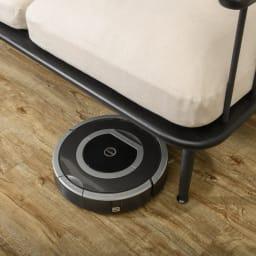北欧調 スタイリッシュソファシリーズ ソファ ロボット掃除機が使えます。