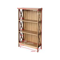 コンパクトなブルックリン風ワーキングシリーズ 3段ラック 棚の収納部分の大きさは幅63cm奥行26cm高さ34cm(最下段のみH34.5cm)。A4ファイルも縦に収納でき、書類・資料整理、雑誌やハードカバー本の収納にも便利です。
