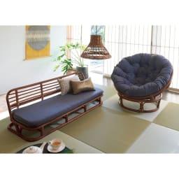 ラタン座椅子ソファシリーズ ソファ 幅140cm コーディネート例 (ア)ダークグレー