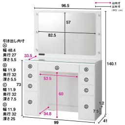 LEDライト付き 楽屋ドレッサーシリーズ ドレッサー 幅99cm (ア)光沢が美しい、清潔感あふれるホワイト