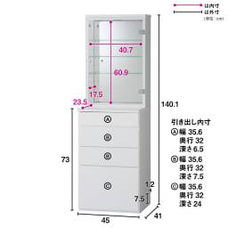 LEDライト付き 楽屋ドレッサーシリーズ ガラスキャビネット付き チェスト 幅45cm (ア)光沢が美しい、清潔感のあるホワイト