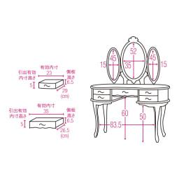 シャビーシック ホワイト フレンチ収納家具シリーズ ドレッサー 内寸図(cm)