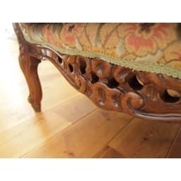 イタリア製 花柄が艶やかな金華山織張 クラシックDXソファ シングル(1人掛け) 脚部下中央の彫り