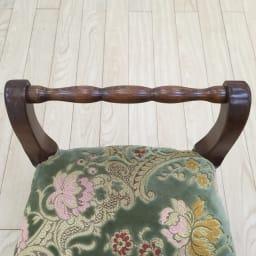 イタリア製 金華山織張り 肘掛付スツール 持ちやすく華やかな波型の仕上げです。