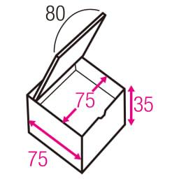 跳ね上げ式ユニット畳 ヘリ無し半畳 高さ45cm 寸法図(単位:cm) ※赤文字は内寸、黒文字は外寸表示です。 収納部は仕切りなしでたっぷり入れられます。