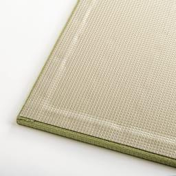 丸洗いできる!すっきりデザインのずれにくい軽量置き畳 ミニサイズ60cm×60cm・3畳用(6枚組) 裏も滑り止め加工でズレにくく、安心です。
