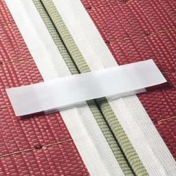 へりなしフロア畳 4.5畳用(9枚組)[い草ラグ] 裏面のジョイントテープがズレを防止します。使わない時は重ねて収納出来ます。