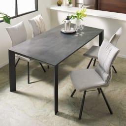 セラミック天板ダイニングシリーズ テーブル幅150cm コーディネート例(ア)グレー系 ※写真はテーブル幅165cmタイプです。