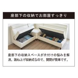 収納付きソファダイニング ソファ3点セット(ソファ幅85cm+ソファ幅118cm+ソファコーナー)