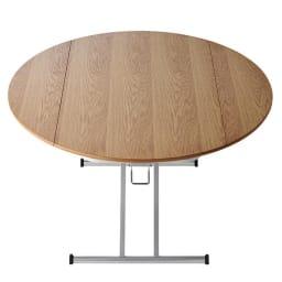 丸形昇降バタフライテーブル幅100 (イ)ナチュラル
