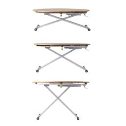 丸形昇降バタフライテーブル幅120 天板を低くした場合/中間/高くした場合